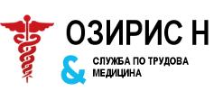 """Служба по трудова медицина """"Озирис Н"""""""